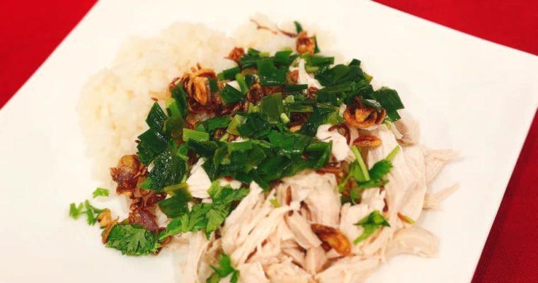 おうちでベトナム料理 ソイガー(鶏おこわ)