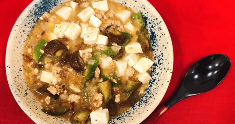 お野菜入り マイルド麻婆豆腐
