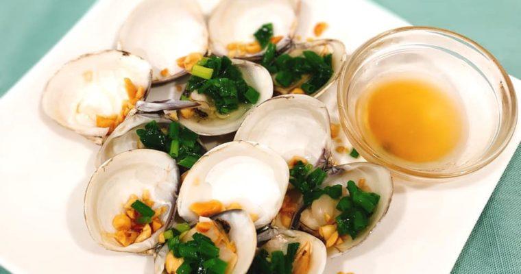 おうちでベトナム料理 はまぐり焼き(ピーナッツネギ油)